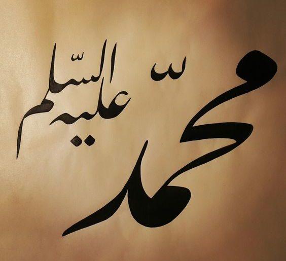 hat muhammed