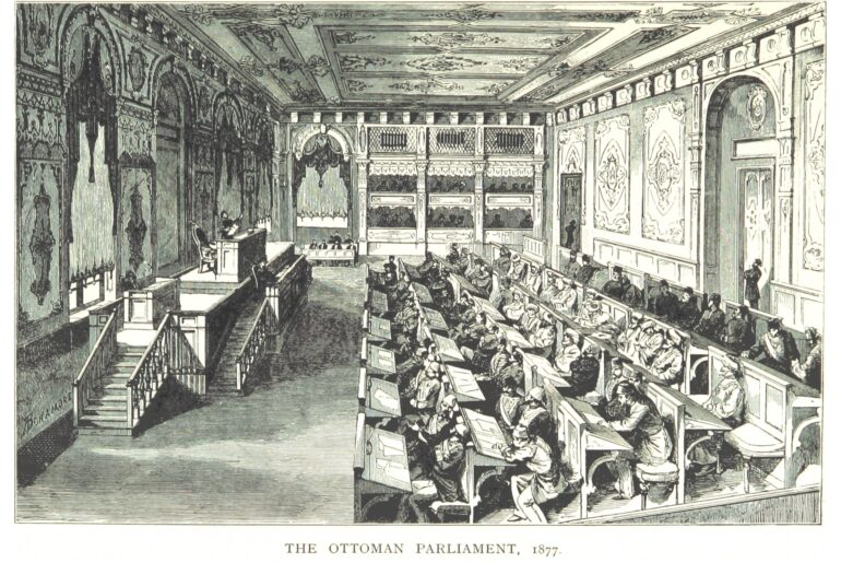 SPRY(1895)_p733_-_THE_OTTOMAN_PARLIAMENT,_1877